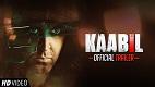 Kaabil Trailer 1 Download