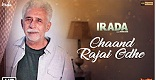 Chaand Rajai Odhe Irada Song Video