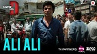 Ali Ali Coffee with D Song Video