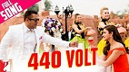 440 Volt Sultan Song Video
