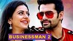 Businessman 2 Trailer 2 Download