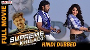 Supreme khiladi Triler 1 Download
