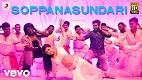 Soppanasundari Veera Sivaji Song Video