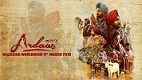 Ardaas Trailer 1 Download