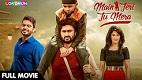 Main Teri Tu Mera Full Movie in HD