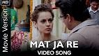 Mat Ja Re Tanu Weds Manu Song Video
