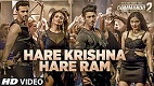 Commando 2 Hare Krishna Hare Ram Song Video
