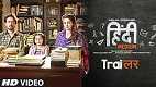 Hindi Medium Trailer 1 Download
