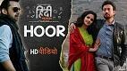 Hoor Hindi Medium Song Video