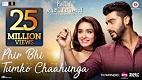Phir Bhi Tumko Chaahunga Half Girlfriend Song Video