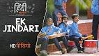 Ek Jindari Hindi Medium Song Video