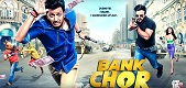 Bank Chor Official Trailer Download in HD
