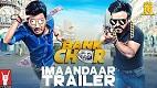 Bank Chor Imaandaar Trailer Download in HD