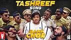 Tashreef Bank Chor Song Video