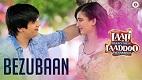 Bezubaan Laali Ki Shaadi Mein Laaddoo Deewana Song Video