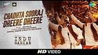 Chadhta Sooraj Indu Sarkar Song Video