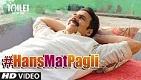 Hans Mat Pagli Toilet Ek Prem Katha Song Video