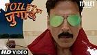 Toilet Ka Jugaad Toilet Ek Prem Katha Video Song