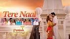 Tere Naal Punjab Nahi Jaungi Song Video