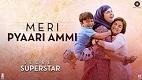 Meri Pyaari Ammi Secret Superstar Song Video