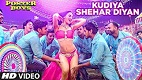 Kudiya Shehar Diyan Poster Boys Song Video