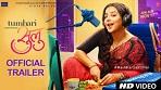 Tumhari Sulu Trailer Download in HD