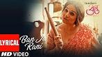 Ban Ja Rani Tumhari Sulu Song Video