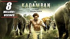 Kadamban Trailer Download in HD