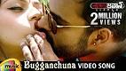 Bugganchuna Jawaan Song Video