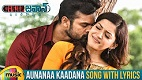 Aunanaa Kaadanaa Jawaan Song Video
