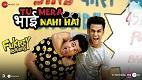 Tu Mera Bhai Nahi Hai Fukrey Returns Song Video