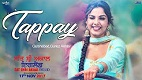 Tappay Sat Shri Akaal England Song Video in Full