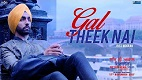 Gal Theek Nai Sat Shri Akaal England Song Video in Full