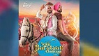 Vekh Baraatan Challiyan Trailer Download
