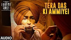 Tera Das Ki Amiyei Toofan Singh Song Video