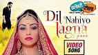 Dil Nahiyo Lagna Krazzy Tabbar Song Video in Full