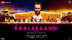 Kaalakaandi Official Trailer