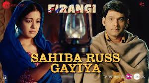 Sahiba Russ Gayiya Firangi Video Song