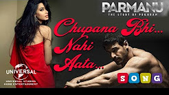Chupana Bhi Nahi Aata Full HD Song Download