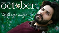 OCTOBER Full HD Video Title Song Download