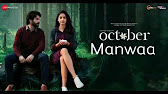 Manwa Full Hd Video Song Download