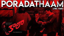 Poradathaam Full HD Video Song Download