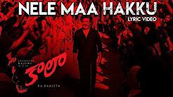 Nele Maa Hakku Full HD Video Song Download