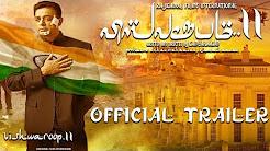 Vishwaroopam 2 Full HD Trailer Download