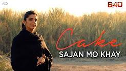 Sajan Mo Khay Full HD Vdeo Song Download