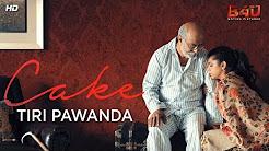 Tiri Pawanda Full HD Video Song Download