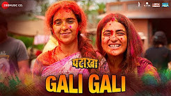Gali Gali Full HD Video Song Download in Full