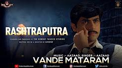 Vande Mataram Full HD Video Song