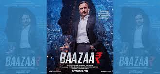 Baazaar Trailor