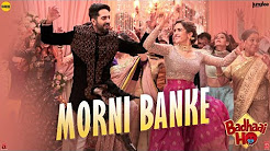 Morni Banke Full HD Video Song Download